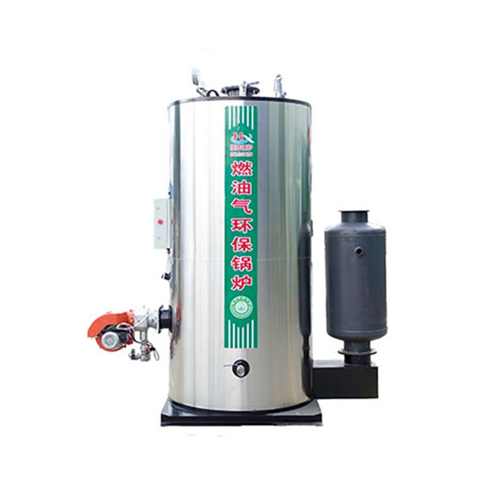 陕西立式燃油气蒸汽发生器